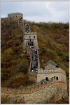 The Great Wall of Mutianyu in Beijing, China, photo by Leonard